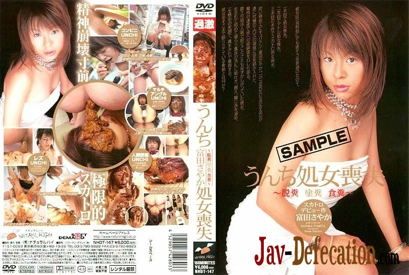 NHDT-147 Sayaka Tomita scatology, eat and smearing on body shit (2018 | SD)