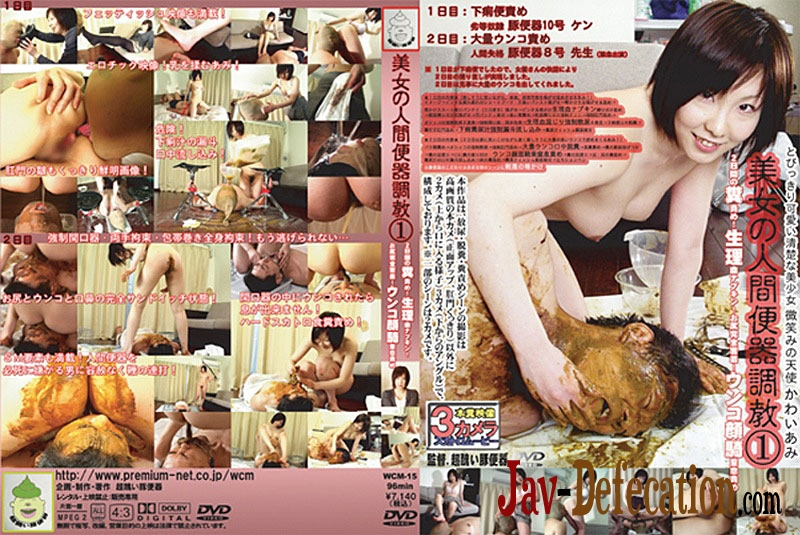 WCM-15 Beautiful woman torture of a human toilet (2018 | SD)
