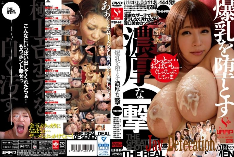 WSP-161 爆乳を堕とす濃厚な一撃 Blows to the Chest Girls (2019 | HD)