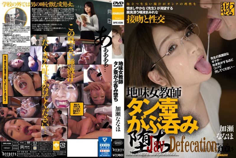 DFE-039 Glasses Cum Orgy Insulation Fearless Bukkake (2019 | FullHD)