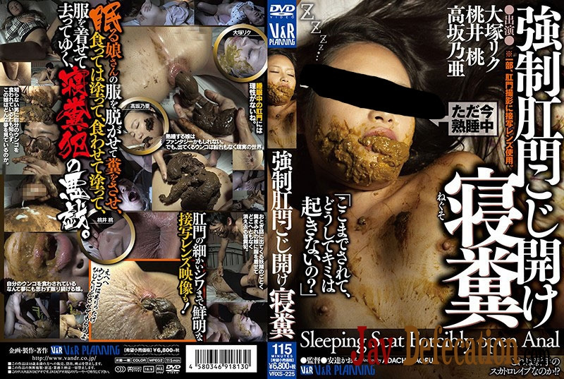 VRXS-225 Forced Anus Break Opening Sleeping Lump オープニング睡眠しこり (2020 | SD)