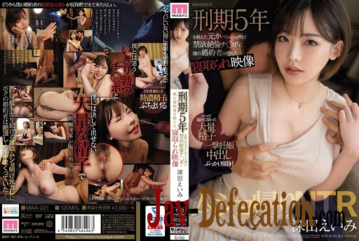 MIAA-221 Sex Bukkake Former Boyfriend Has Been Abstinent (2020 | HD)