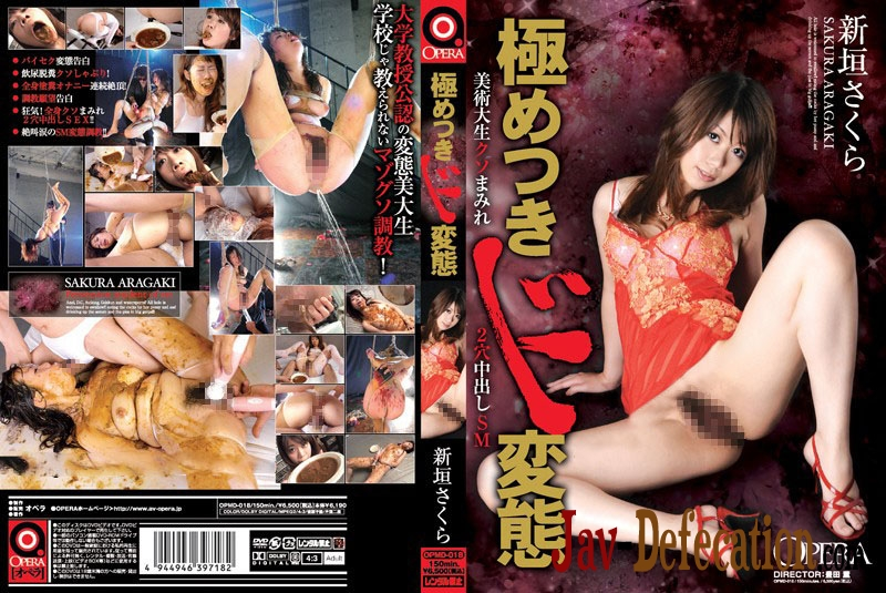 OPMD-018 Scatology SM Sex Shit Eating くそ食べる スキャトロジー (2020 | SD)
