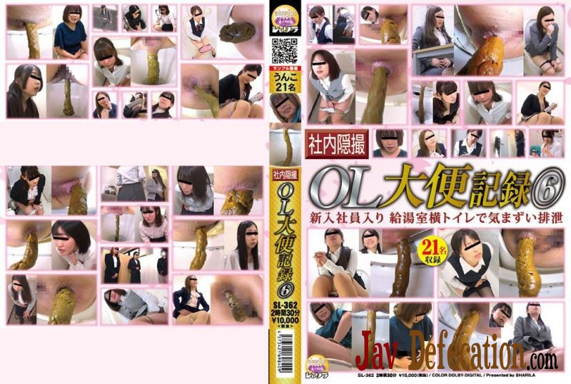 SL-362 Office Lady Scat Record オ糞記録 (2020 | FullHD)