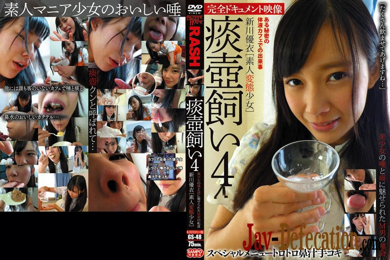 GS-48 Beautiful Girl Gives off Snot and Drool 美しいです女の子与えますオフ (2020 | SD)