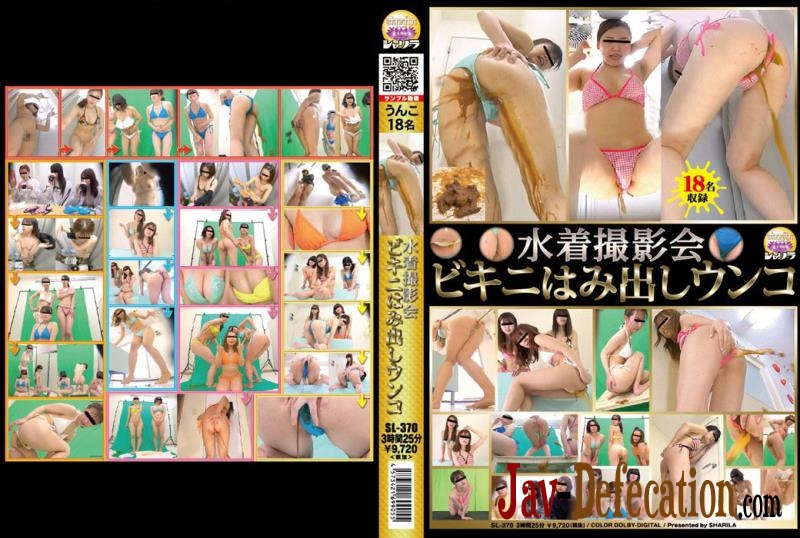 SL-370 The Bikini and Poops ビキニとうんち (2020 | FullHD)