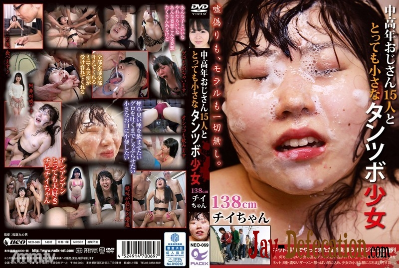 NEO-069 15 Middle-Aged People Semen Bukkake 中年の人ザーメンぶっかけ (2020 | SD)
