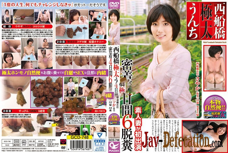 GCD-748 Funabashi Thick Poop Adhesion 4 Days 6 Defecation (2020 | SD)