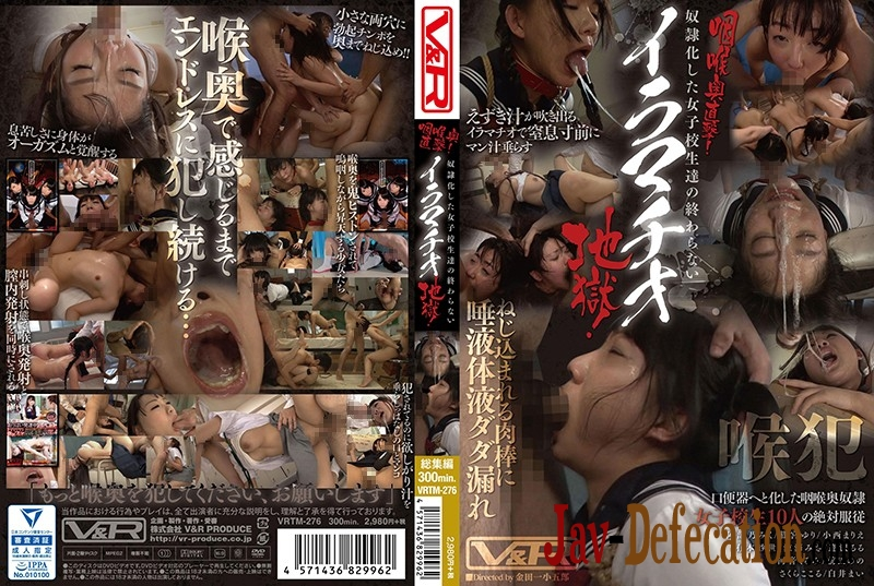 VRTM-276 Direct Throat Of Throat!Imamachio Hell, The Slave (2020 | FullHD)