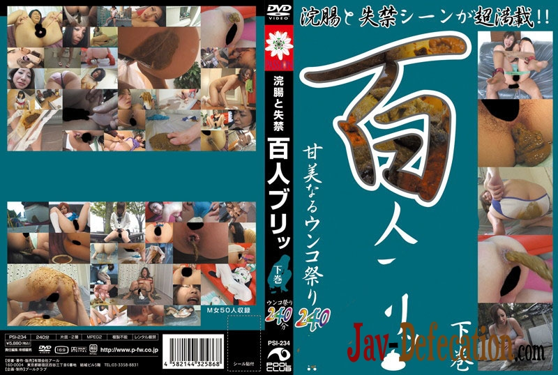 PSI-234 Outdoor Defecated, Enema And Incontinence! 野外脱糞-浣腸-失禁! (2020 | SD)