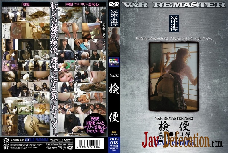 VRXS-018 Humiliation, Other Fetish, Defecation 凌辱,その他フェチ,排便 (2020 | SD)