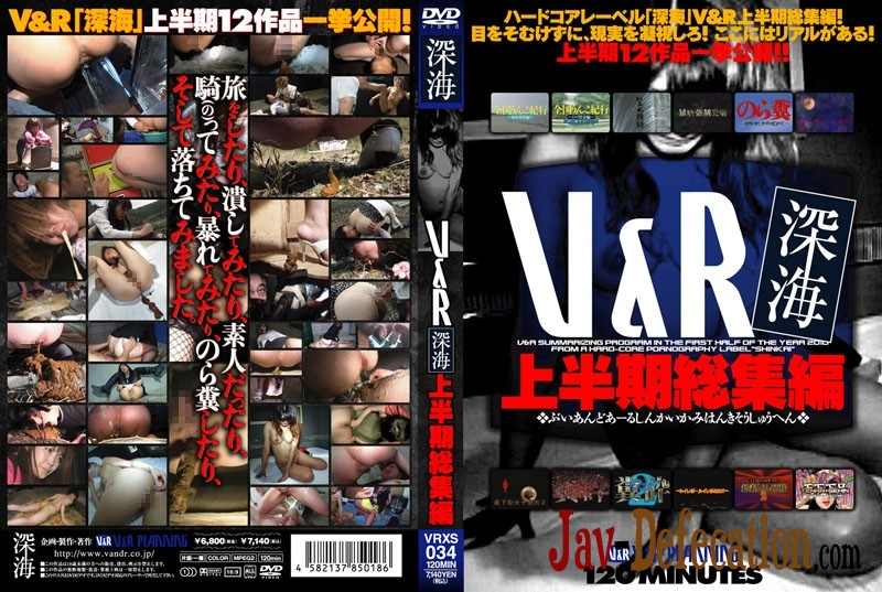 VRXS-034 Recap The First Half Of The Deep Sea 深海前半をまとめてみました (2020 | SD)
