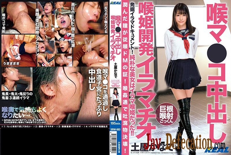 XRW-883 Co Creampie Throat Princess 中出し喉姫開発深い (2020 | FullHD)